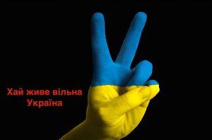Finger Ukraine